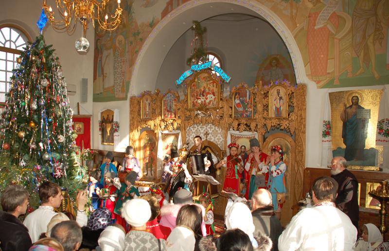 Старий Новий рік, Васильки